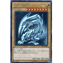 Blue-Eyes White Dragon - TRC1-JP000