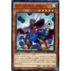 Quickdraw Synchron - SD28-JP005