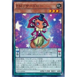 Performapal Lizardraw - CROS-JP004