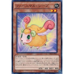 Fluffal Sheep - CROS-JP011