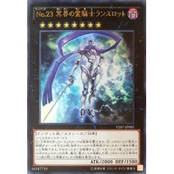 Number 23: Lancelot, Ghost Knight of the Underworld - YZ07-JP001