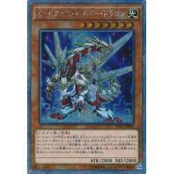 Odd-Eyes Saber Dragon - VS15-JPS00
