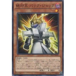 Absolute King Back Jack - PP17-JP002