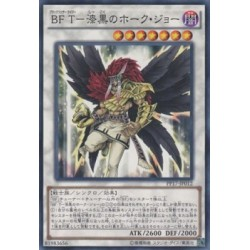 Blackwing Tamer - Obsidian Hawk Joe - PP17-JP012