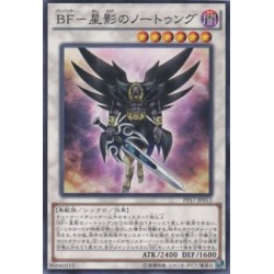 Blackwing - Nothung the Starlight - PP17-JP013