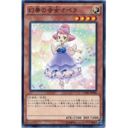 Opera the Melodious Diva - CORE-JP008