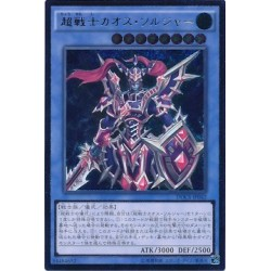 Black Luster Soldier - Super Soldier - DOCS-JP042 - Ultimate