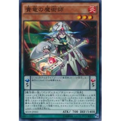 Noble Dragon Magician - SD29-JP003