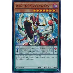 Odd-Eyes Pendulum Dragon - SD29-JP008