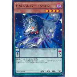 Performapal Silver Claw - SD29-JP009