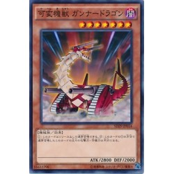 Fusilier Dragon, the Dual-Mode Beast - SD29-JP014