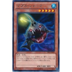 Depth Shark - DP15-JP003