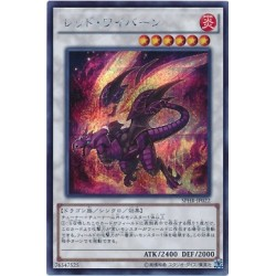 Red Wyvern - SPHR-JP022