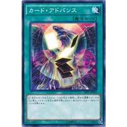 Card Advance - EP15-JP070