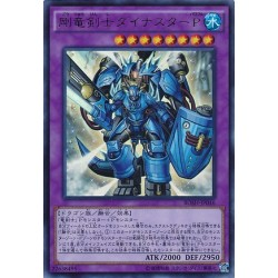 Dinoster Powerful, the Mighty Dracoslayer - BOSH-JP046 - Secret