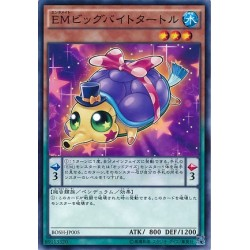 Performapal Big Bite Turtle - BOSH-JP005