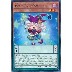 Performapal Trump Girl - BOSH-JP007