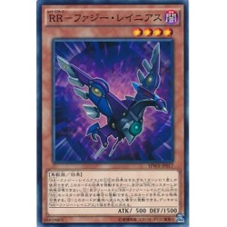 Raidraptor - Fuzzy Lanius  - SPWR-JP017 - Normal Parallel