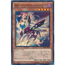 Raidraptor - Sharp Lanius - SPWR-JP019