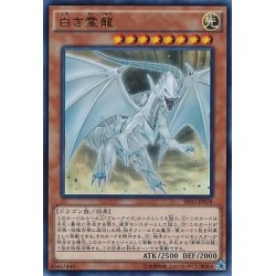 Blue-Eyes White Ka Dragon - SHVI-JP018 - Ultra