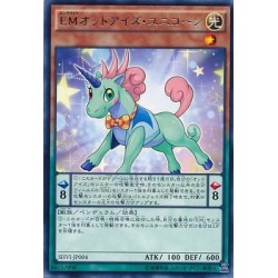 Performapal Odd-Eyes Unicorn - SHVI-JP004