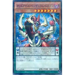 Odd-Eyes Pendulum Dragon - ST16-JP008