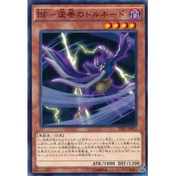 Blackwing - Tornado the Anticyclone - TDIL-JP012