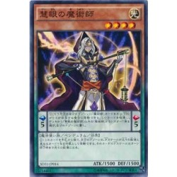 Wisdom-Eye Magician - SD31-JP014