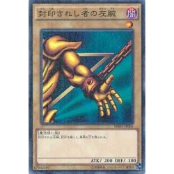 Left Arm of the Forbidden One - MB01-JP006