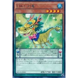 Performapal Coin Dragon - MACR-JP005