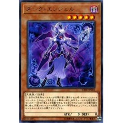 Dark Angel - CIBR-JP005