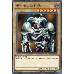 Summoned Skull - LG01-JP002