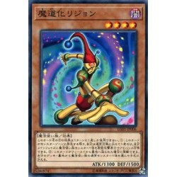 Legion the Fiend Jester - LG01-JP006