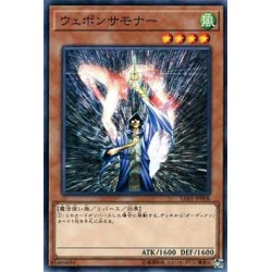 Arsenal Summoner - LG01-JP008