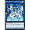 Proxy Dragon - LVB1-JP003