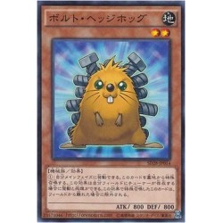 Quillbolt Hedgehog - SD28-JP014