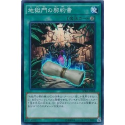 Dark Contract with the Gate - SPRG-JP008