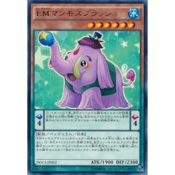 Performapal Splashmammoth - DOCS-JP002