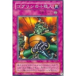 Minor Goblin Official - TB-02