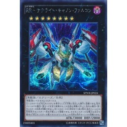 Raidraptor - Satellite Cannon Falcon - SPWR-JP024
