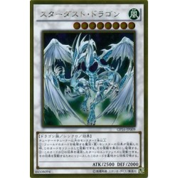 Stardust Dragon - GP16-JP009