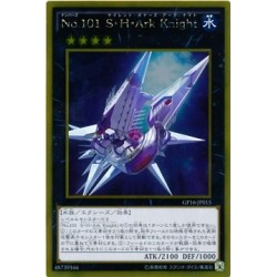 Number 101: Silent Honor ARK - GP16-JP015