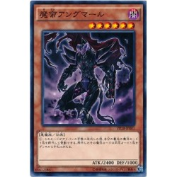 Angmarl the Fiendish Monarch - PP18-JP001 - Common