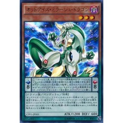 Odd-Eyes Mirage Dragon - CPF1-JP001