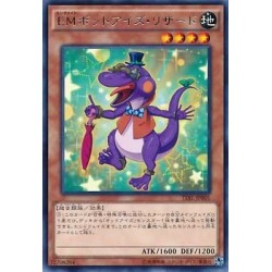 Performapal Bot-Eyes Lizard - TDIL-JP001