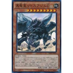 True King Lithosazim, the Disaster - RATE-JP019