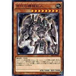 Ancient Gear Golem - SR03-JP005