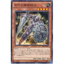 Ancient Gear Knight - SR03-JP009
