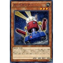 Card Trooper - SR03-JP015