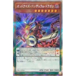Odd-Eyes Pendulum Dragon - DBLE-JPS01